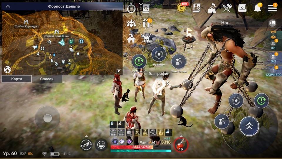 Знания Black Desert Mobile: Нейтральная зона