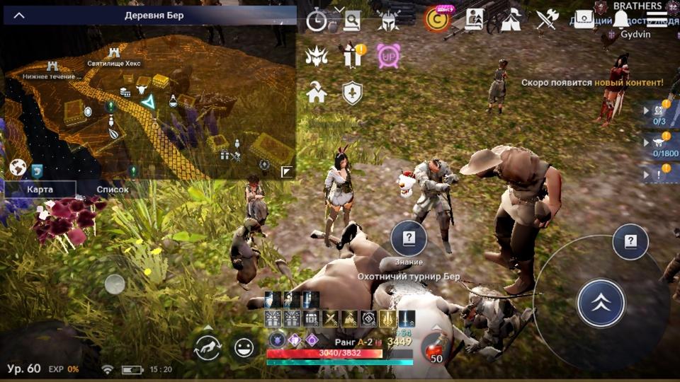 Знания Black Desert Mobile: Юго-Западный Кальфеон