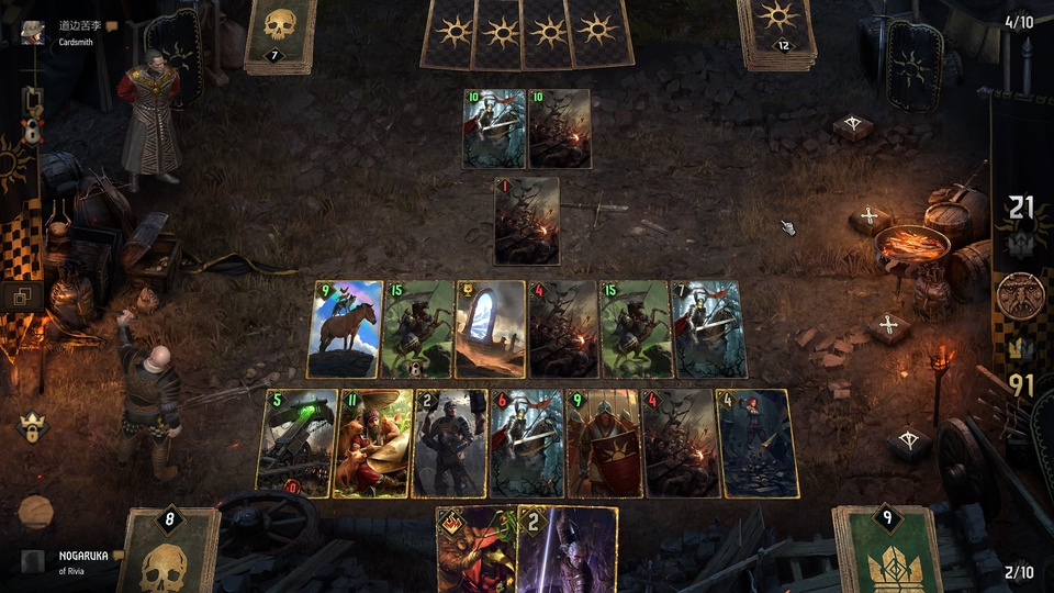 ГВИНТ: Карты из ведьмака