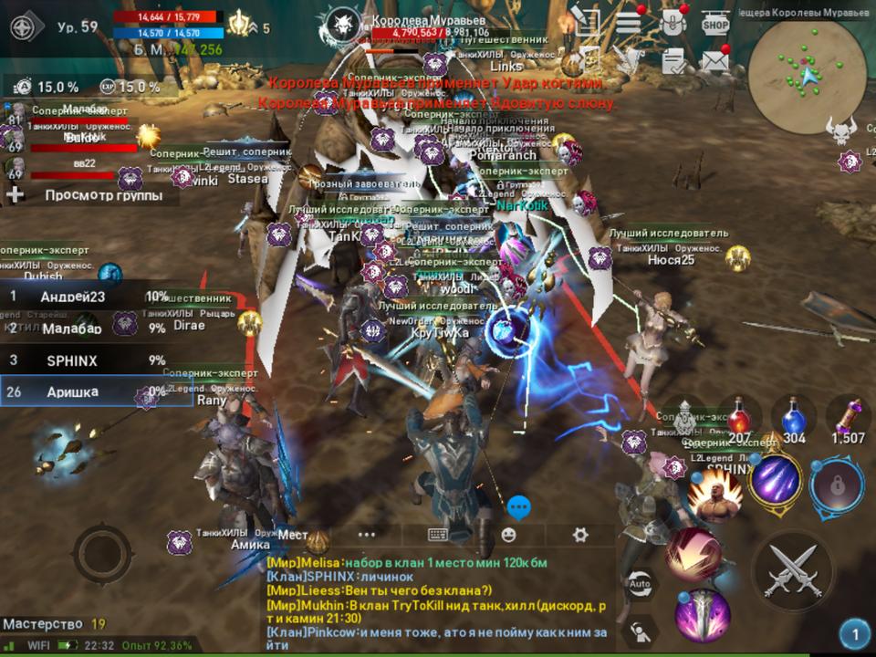 Lineage II: Revolution – кланы в игре (часть 5)
