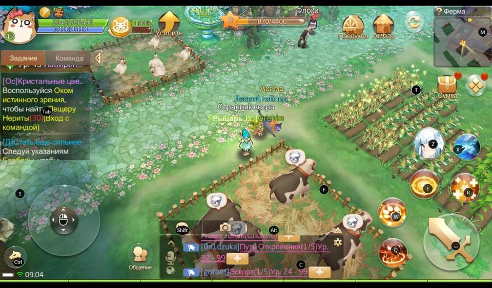 Tales of Wind: Ловим яйца, ищем клады, бьем дракона и танцуем
